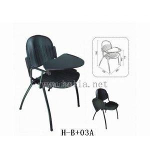 供应广东培训椅厂,佛山培训椅批发,电镀培训椅