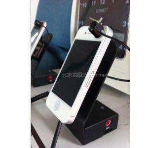 供应手机报警器,手机安全防盗架,手机真机防盗器
