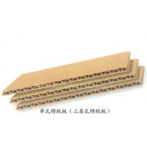 供应服装纸箱包装定制(做)常州