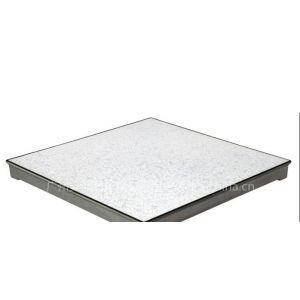 供应惠华防静电地板 PVC防静电架空地板