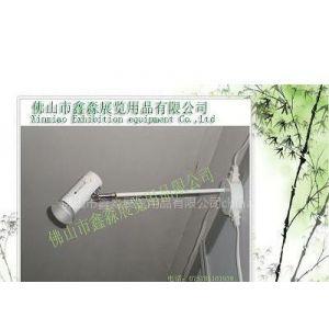 供应展览射灯支架,展览灯具,长臂射灯支架,广交会专用射灯