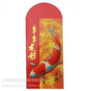 供应提供企业广告利是封年年有余拜年红包订做 展泰印刷优惠