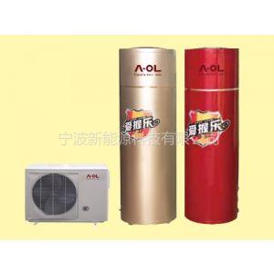 供应爱握乐空气能热水器提倡高品质居家生活