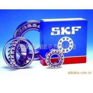 供应skf进口深沟球轴承,天津市盛琳轴承有限公司