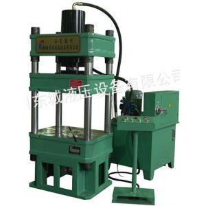 供应卧式液压机50吨液压机液压机原理我选滕州东城