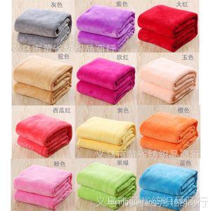 供应法兰绒毛毯 库存毛毯 纯色法兰绒毯 素色单层毯子