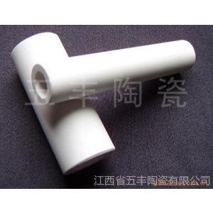 供应微孔陶瓷过滤管,微孔陶瓷过滤管,过滤管,瓷管