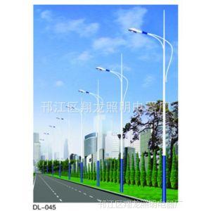 供应生产销售 低价格街道照明灯 路灯灯头 路灯杆