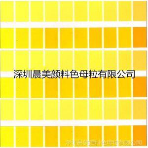 供应进口原包装科莱恩颜料HGR黄色粉 HGR黄 颜料黄 永固黄 PY191
