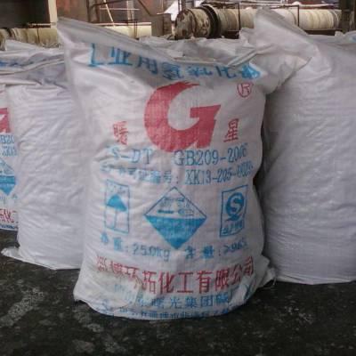 供应片状氢氧化钠工业片碱