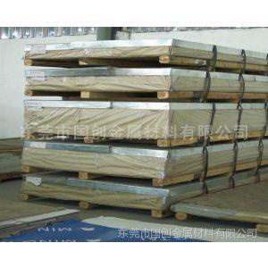 供应【铝板厂家专卖】6063铝合金 6063铝合金板 6063铝合金棒 
