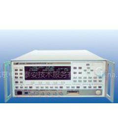 供应宽带微波合成扫频信号发生器 型号:CN69M/AV1484 库号:M311789   查看hh