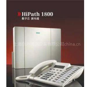 西门子3550报价  HIPATH3550报价扩容