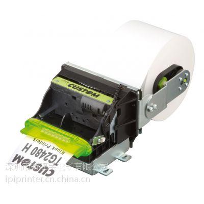供应自助服务终端热敏打印单元