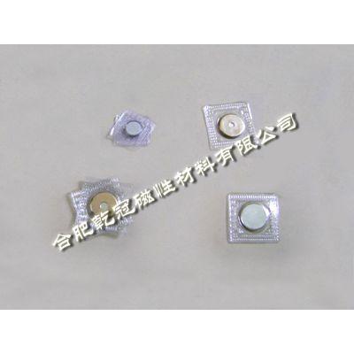 供应服装磁扣 磁性纽扣 隐形磁扣