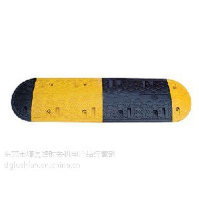 供应供应东莞橡胶减速带、惠州坡减速垫