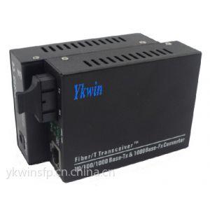 供应YKWIN光纤收发器千兆
