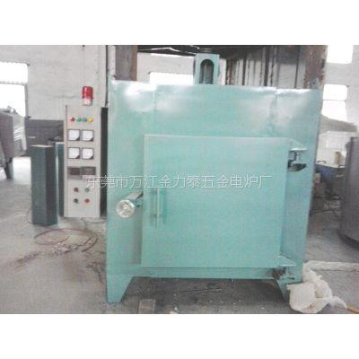 华南地区东莞金力泰电炉厂 惠州中山供应全中国1200°标准型箱式电阻炉