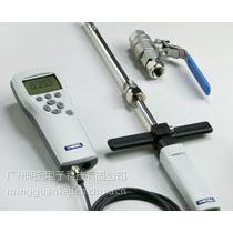 供应MM70手持式油中微量水分测试仪
