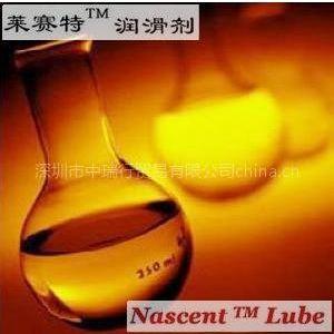 供应电子氟化液,防指纹油稀释剂,无色无味,环保无毒