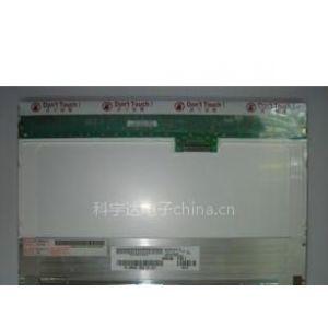 供应供应B121EW08 V.0 双灯高亮