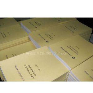 供应长沙芙蓉区彩色黑白打印,标书装订大图复印专业的图文快印公司电话多少