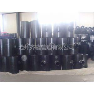 生产各种型号碳钢无缝弯头 三通 齐鑫