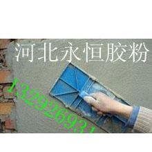 供应供应抹面、抗裂、砂浆胶粉/外墙保温砂浆专用胶粉