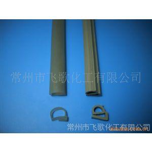厂家供应优质硅橡胶 灯具密封条 防水条