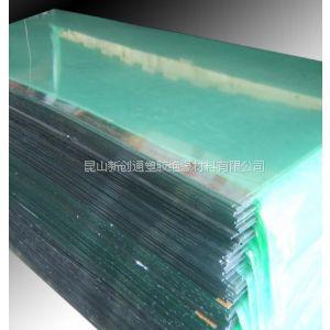 供应透明PVC薄板 批发 厂家直销