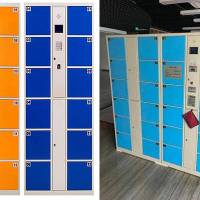 供应赤峰儿童专用储物柜|24门学校组合寄存柜|幼儿园物品存放柜