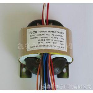 供应R-20 R型变压器