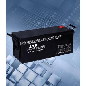 供应供应12V200AH铅酸蓄电池/太阳能蓄电池/胶体蓄电池