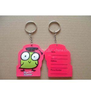 供应pvc行李牌钥匙扣挂饰