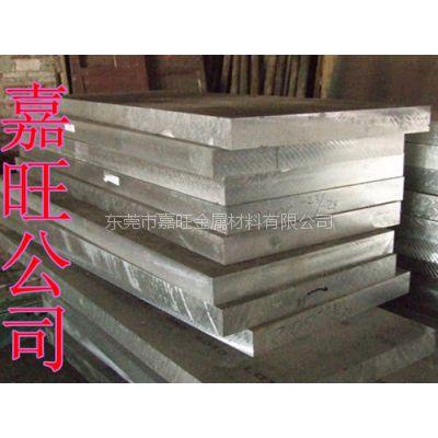 进口硬铝合金2A11美国耐磨性铝合金板