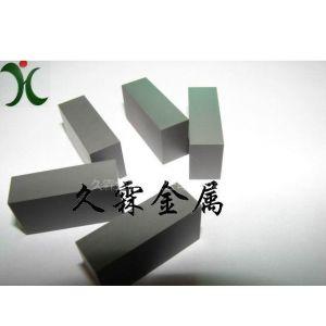 硬质合金(钨钢)圆棒、板块YG6 YG8 YG15