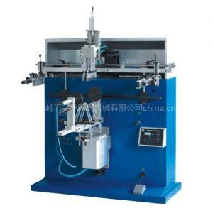 供应YLS-800 圆面丝印机