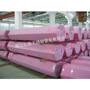 供应钢厂生产供应不316lL 321 304 等材质不锈钢管18858707182