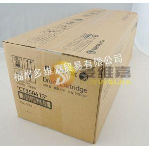 供应施乐DC450I/4000/5010原装套鼓