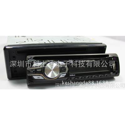 厂家直销 通用 单锭 车载 dvd 可拆 KSD-3226 支持SD卡 USB