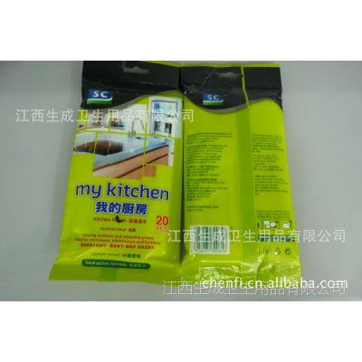 清洁去油污 生成20片厨房湿巾 厨具 家具 微波炉 sc