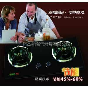 供应节能燃气灶具品牌|免费加盟厨房电器|厨卫电器那个好|燃气灶价格