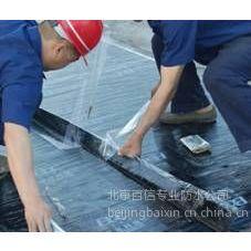 供应北京地下室防水堵漏公司专业卷材做防水68602176