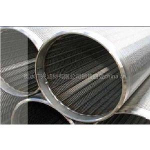 供应全焊式绕丝筛管 地热井过滤管 石油过滤管 楔形丝筛管