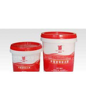 供应南宁防水材料青龙外墙透明防水胶价格优惠,环保耐用!