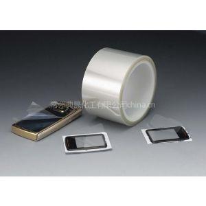 供应PET保护膜\\屏幕保护膜\\手机屏幕保护膜