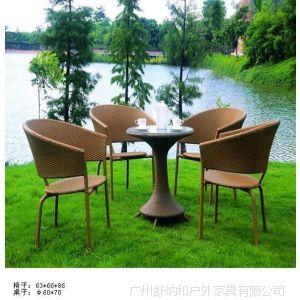 供应厂家直销户外编藤桌椅、酒店桌椅、商场桌椅、花园桌椅