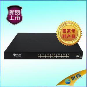 供应深圳市时速科技优肯网络设备网吧万兆交换机UK5604-28TC