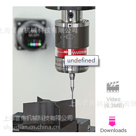 供应BLUM测针测头,BLUM测针测头,上海誉典机械科技