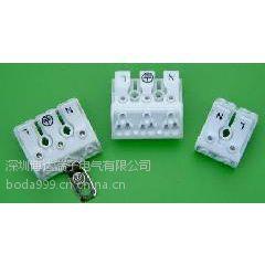 供应923接线端子、筒灯用923连接器、无极灯接线器